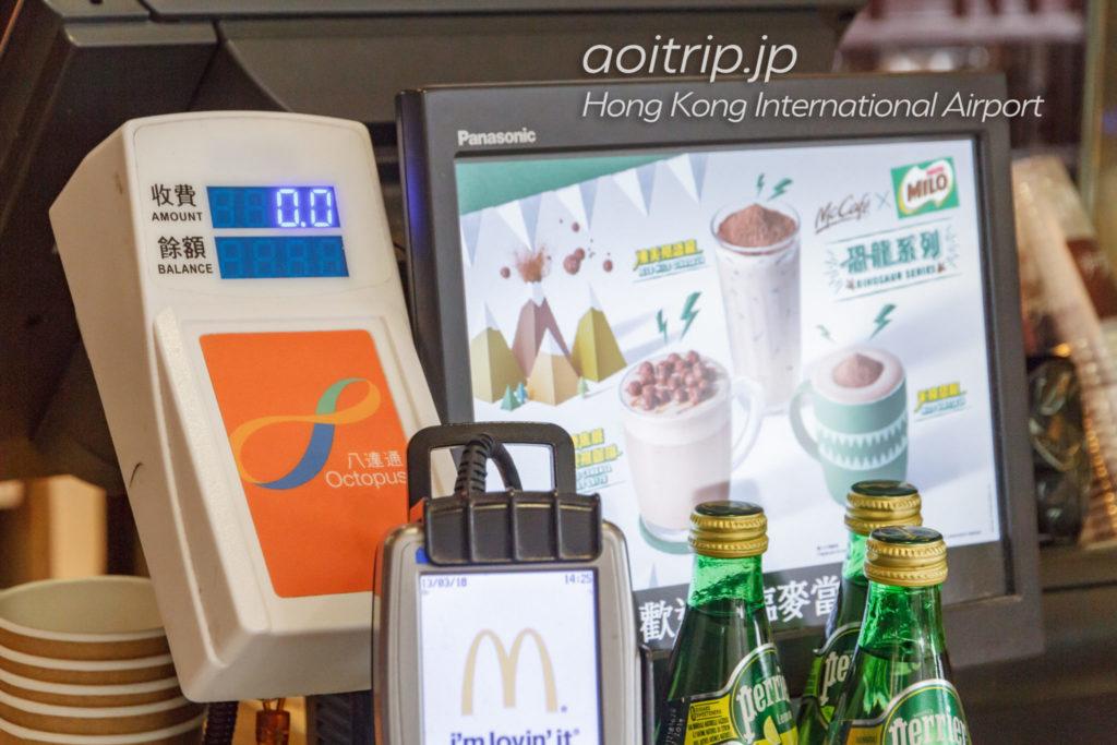 香港空港のマクドナルドでオクトパスカードが使える