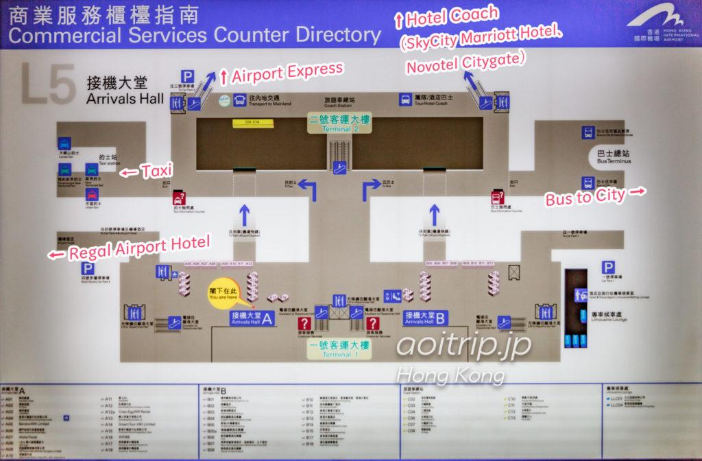 香港国際空港ターミナル1到着フロアのマップ
