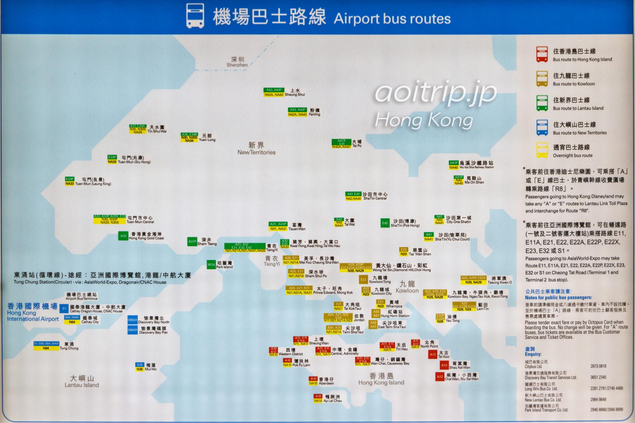 香港空港バスの路線図