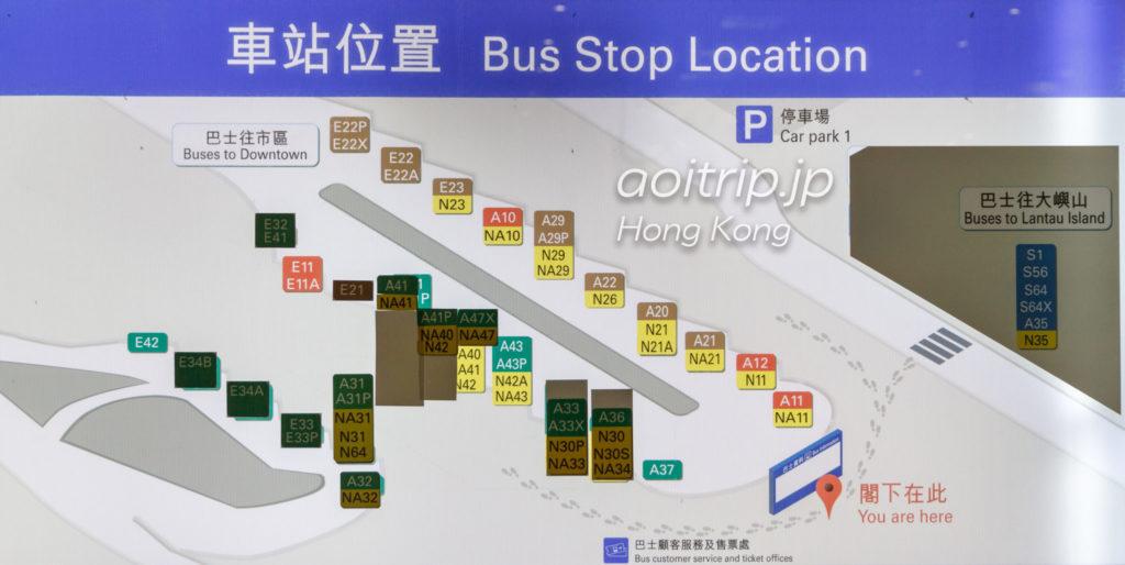 香港空港バスの乗り場案内