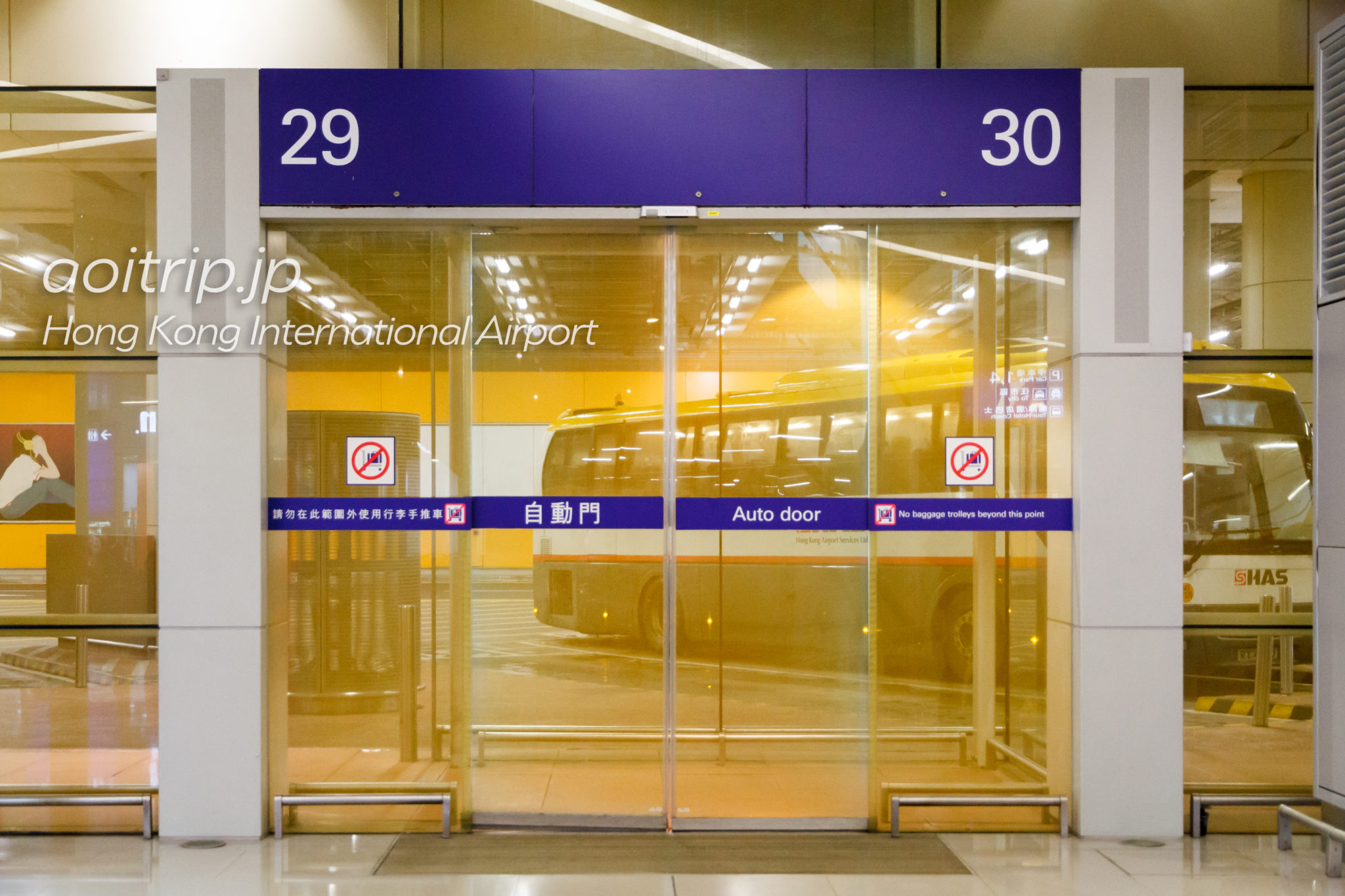 ノボテル香港シティゲートの送迎シャトルバス乗り場