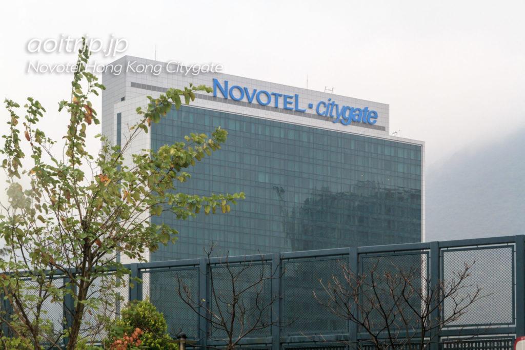 ノボテル香港シティゲートの外観