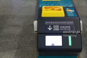 香港エアポートエクスプレス改札のQRコードスキャン