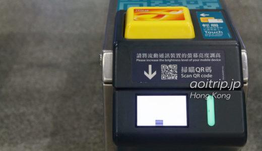 Klookで香港エアポートエクスプレスの切符を割引購入(QRコードチケット)