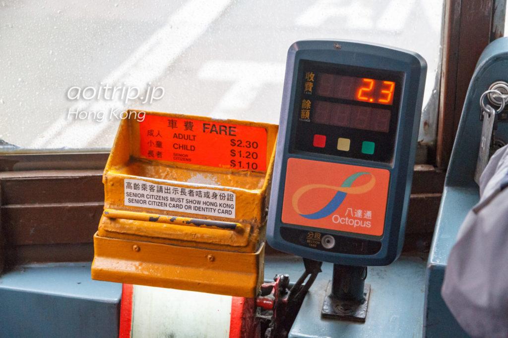 香港トラムの車両前方で支払い・降車