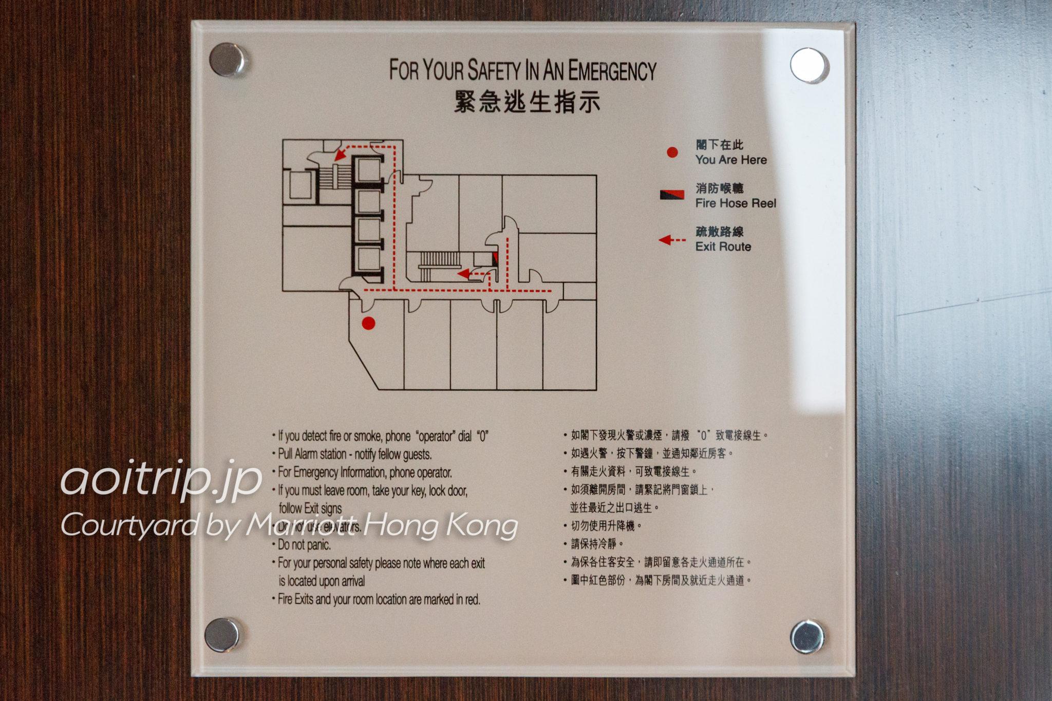 コートヤードバイマリオット香港のフロアマップ