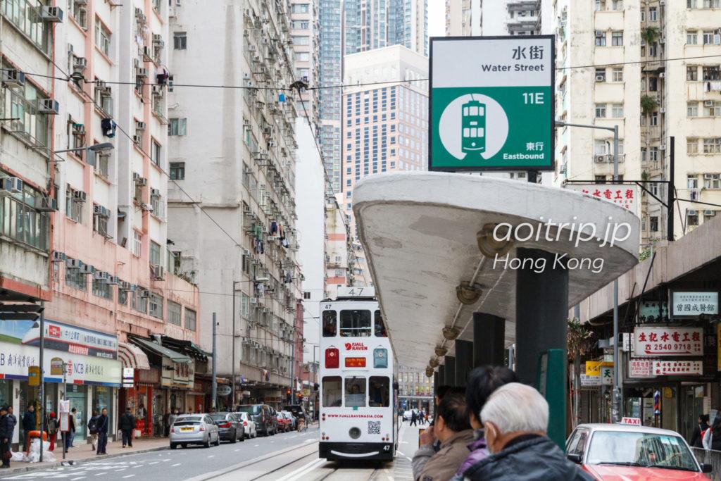 コートヤードバイマリオット香港前のトラム駅Water Street