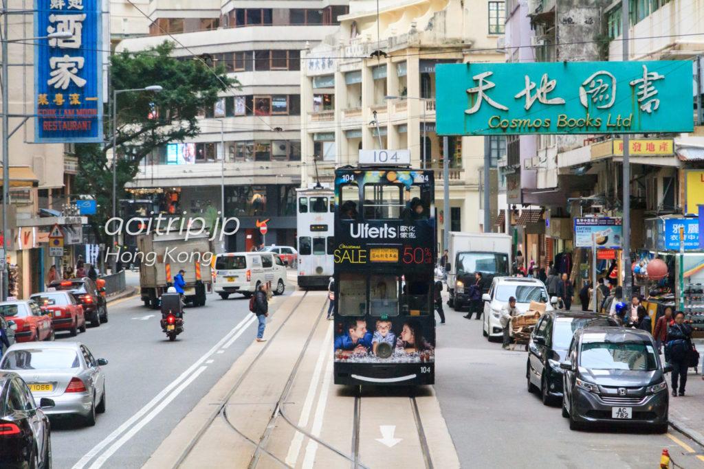 香港の路面電車トラム2階座席からの眺め