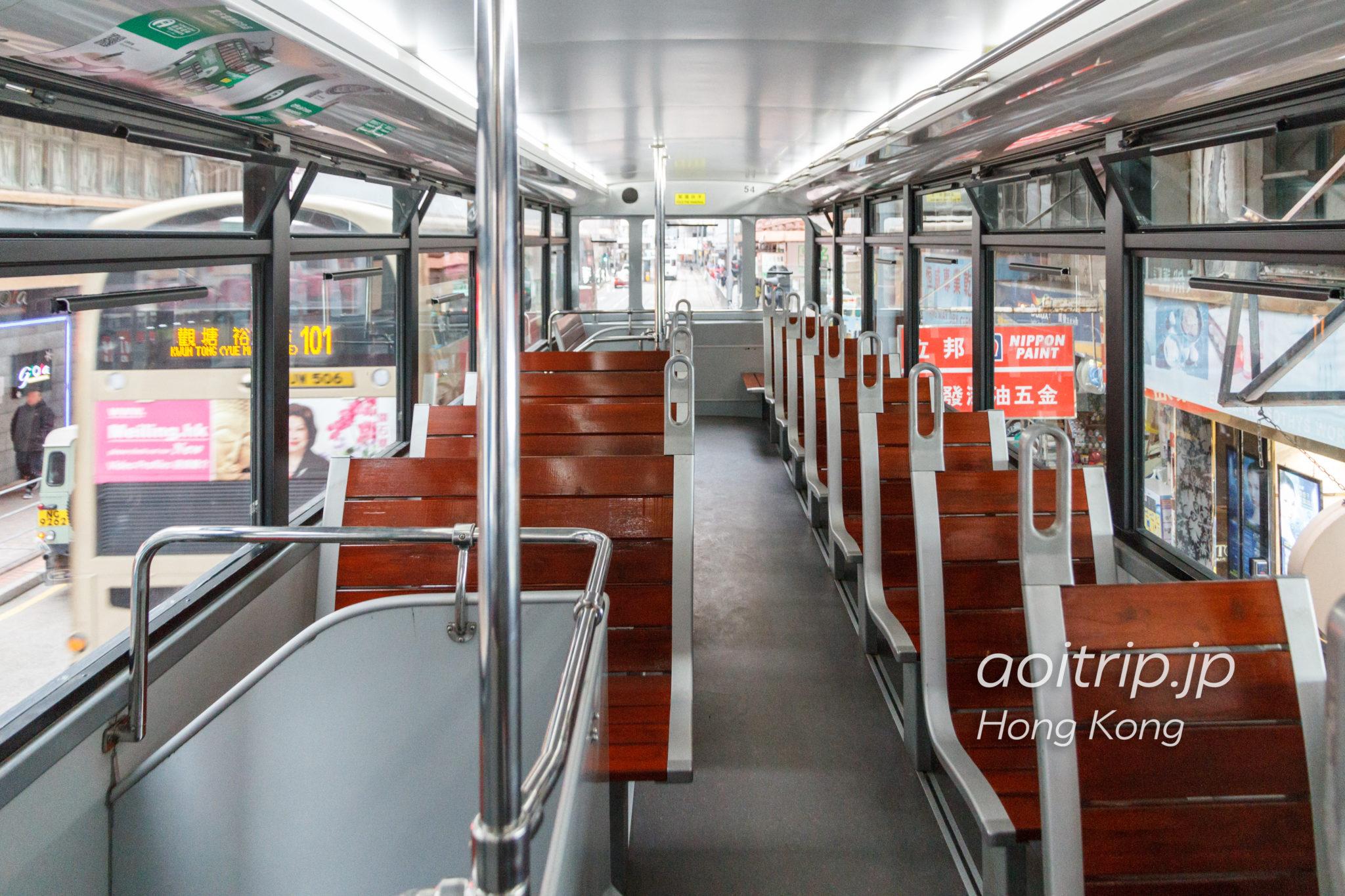 香港の路面電車トラムの座席