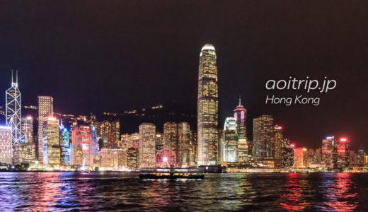 香港スターフェリー|Star Ferry天星小輪