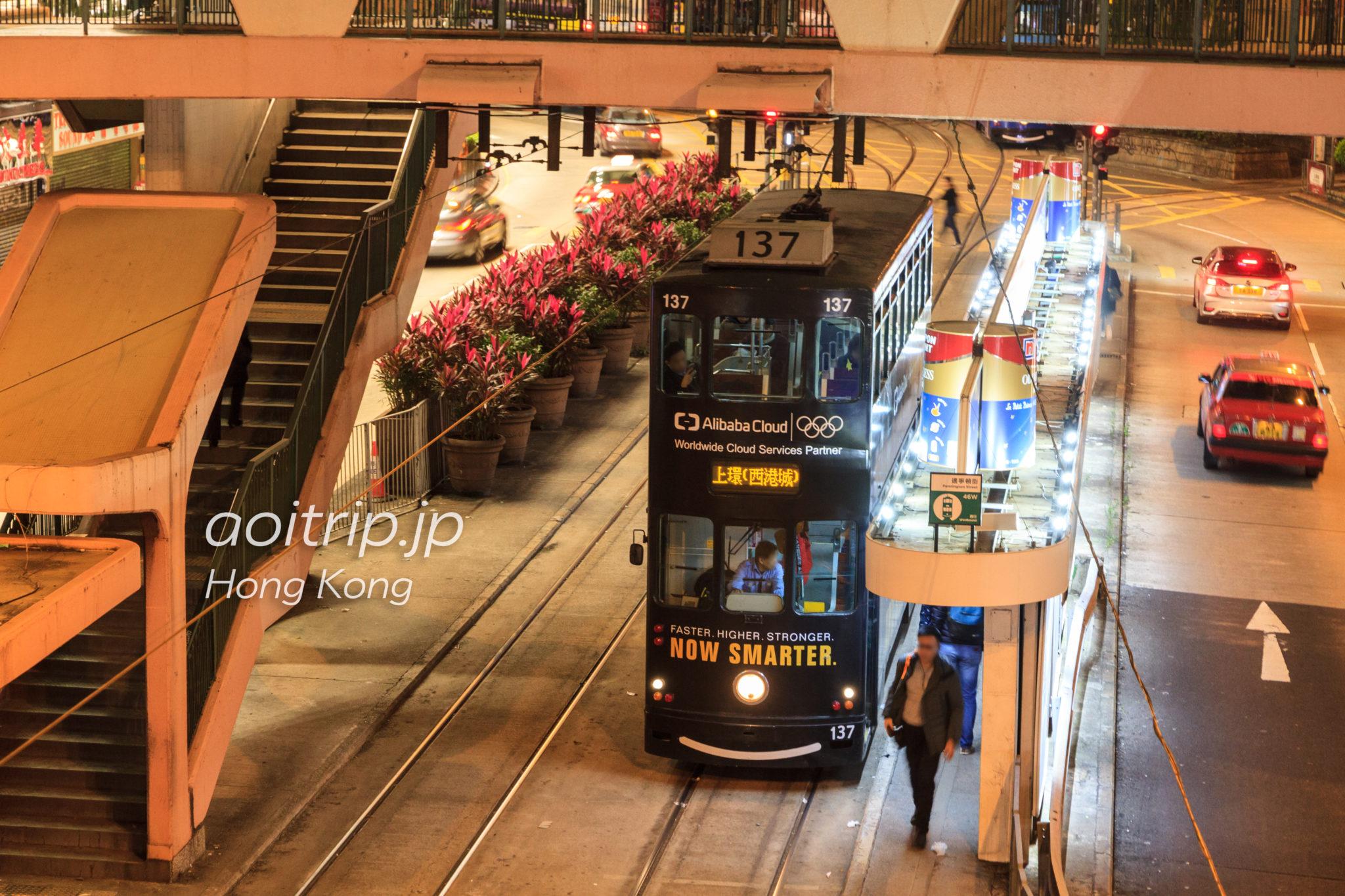 香港のトラム