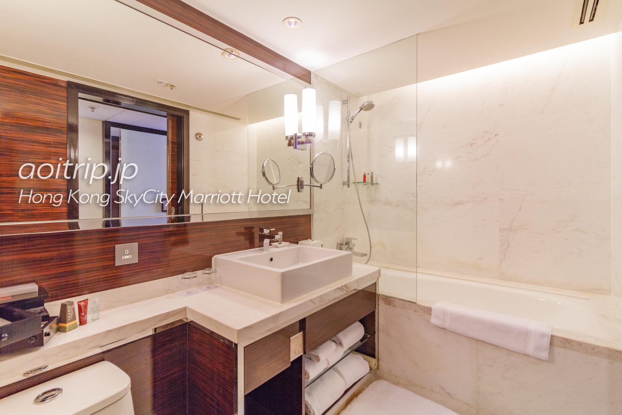 香港スカイシティマリオットホテルのバスルーム