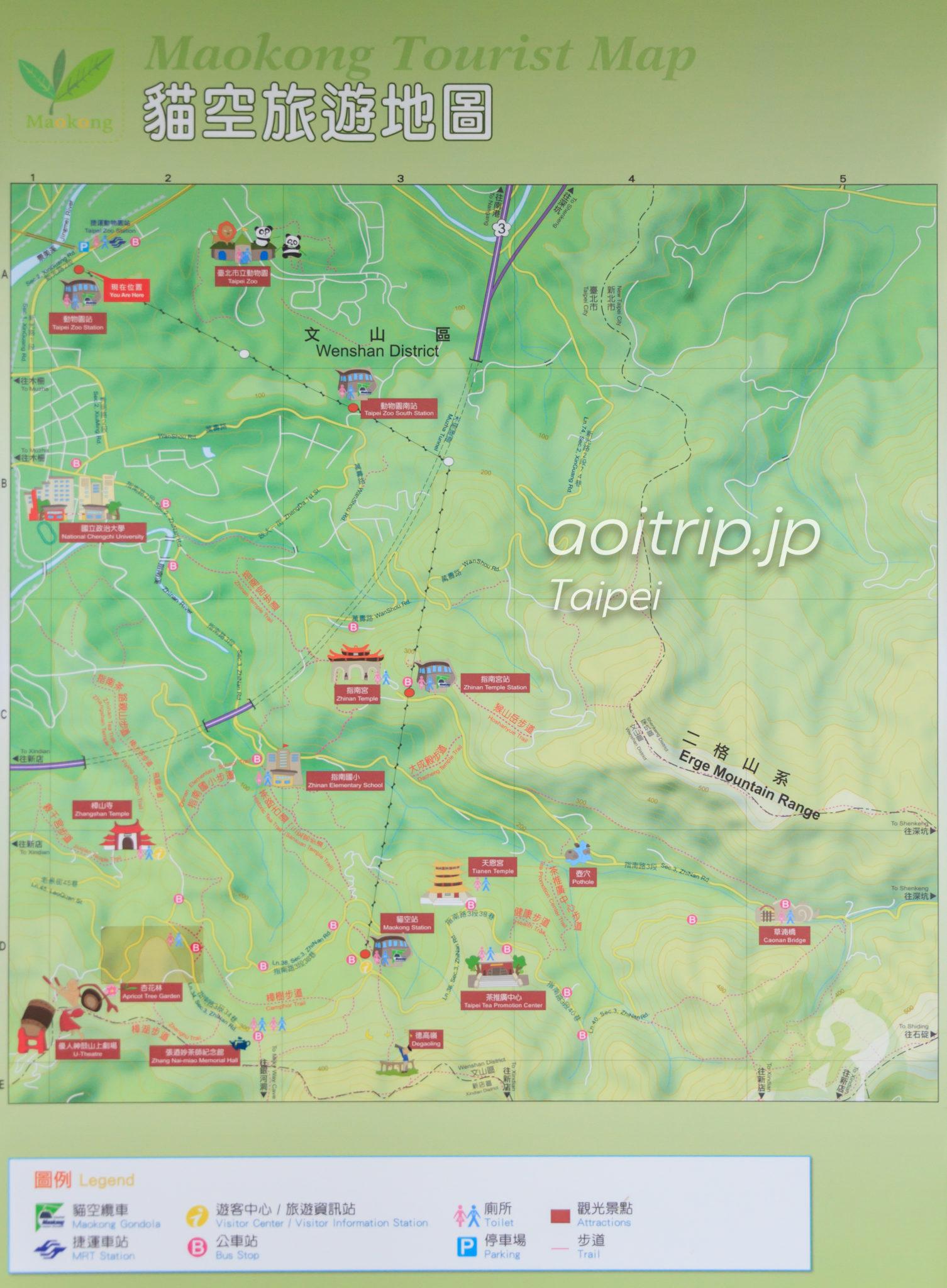 猫空エリアの観光地図(マップ)