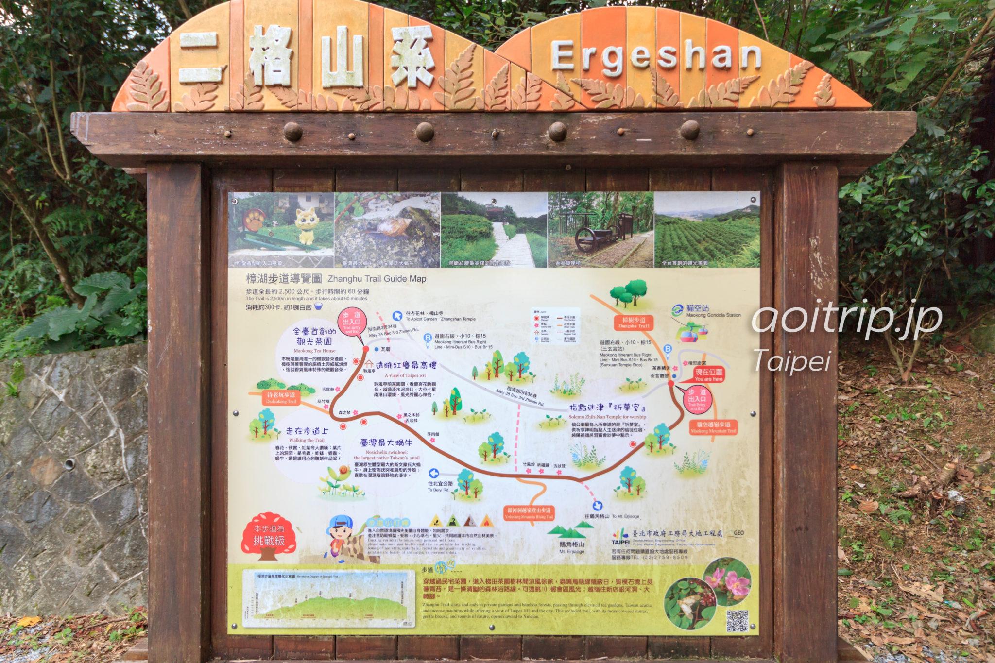 樟樹歩道のマップ