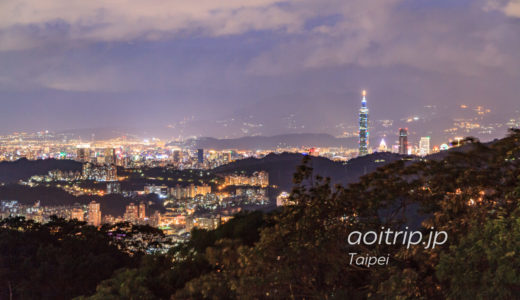 台湾・猫空(マオコン)ロープウェイで行く鉄観音の里