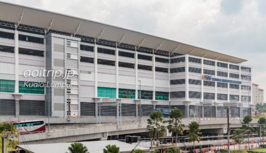 KLのTBSバスターミナルからマレーシアの地方都市へ旅しよう