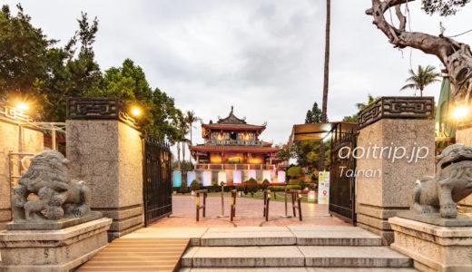 赤崁楼(プロヴィンティア城, 台南)