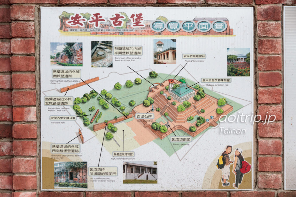 安平古堡のマップ