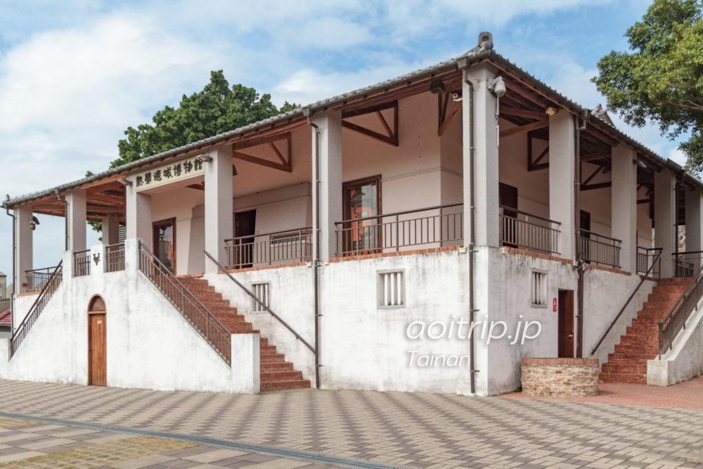 熱蘭遮城博物館(ゼーランディア城博物館)