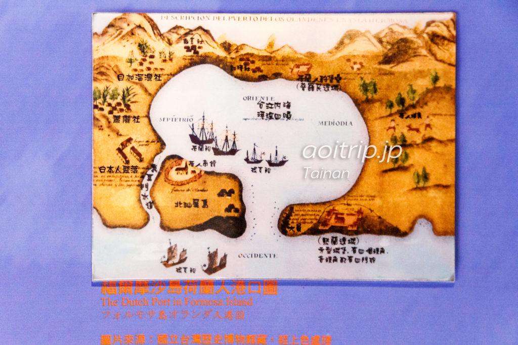 オランダ統治時代の台湾
