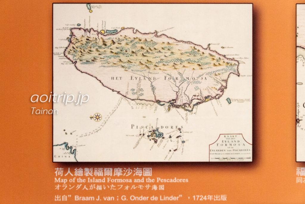 安平古堡(ゼーランディア城)|...
