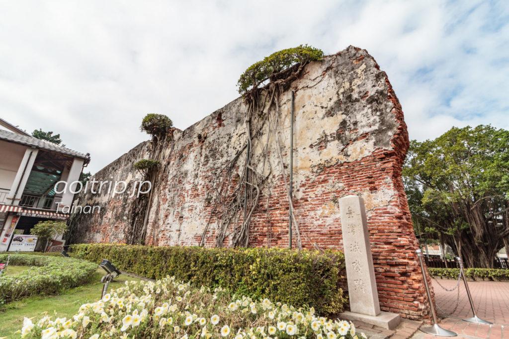 ゼーランディア城の外城