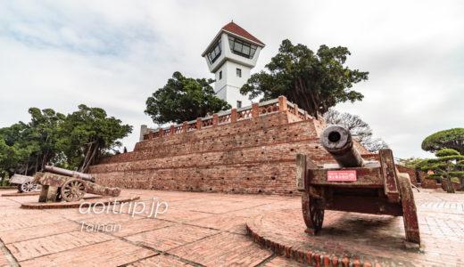 安平古堡(ゼーランディア城)|Fort Zeelandia, 台南