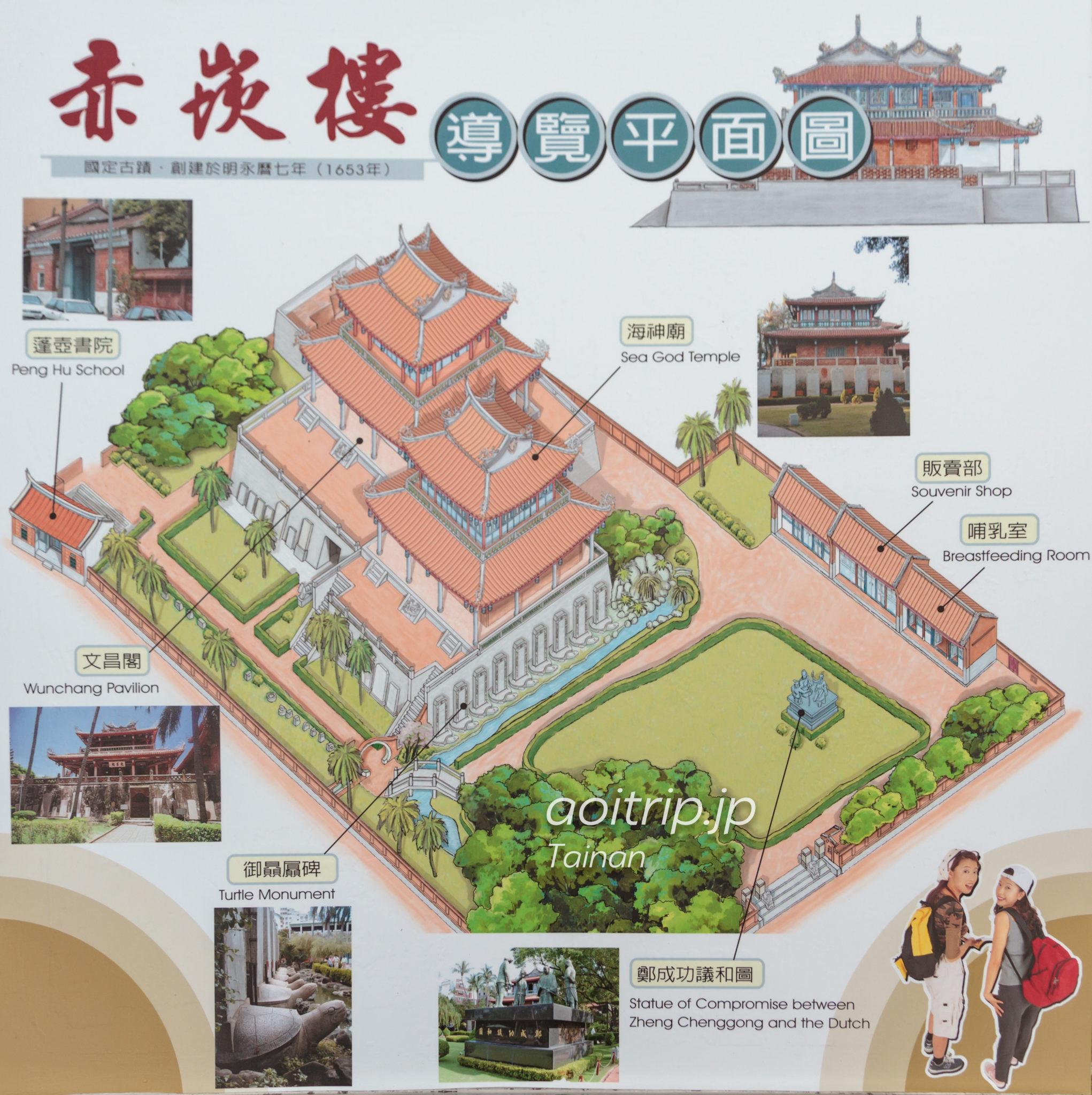 赤崁楼のマップ