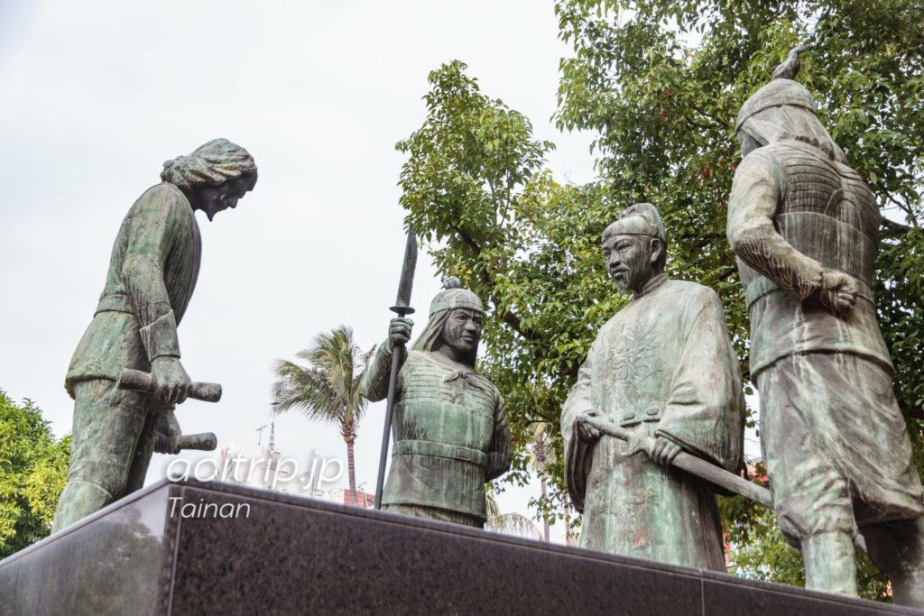 赤崁楼の鄭成功和議の像