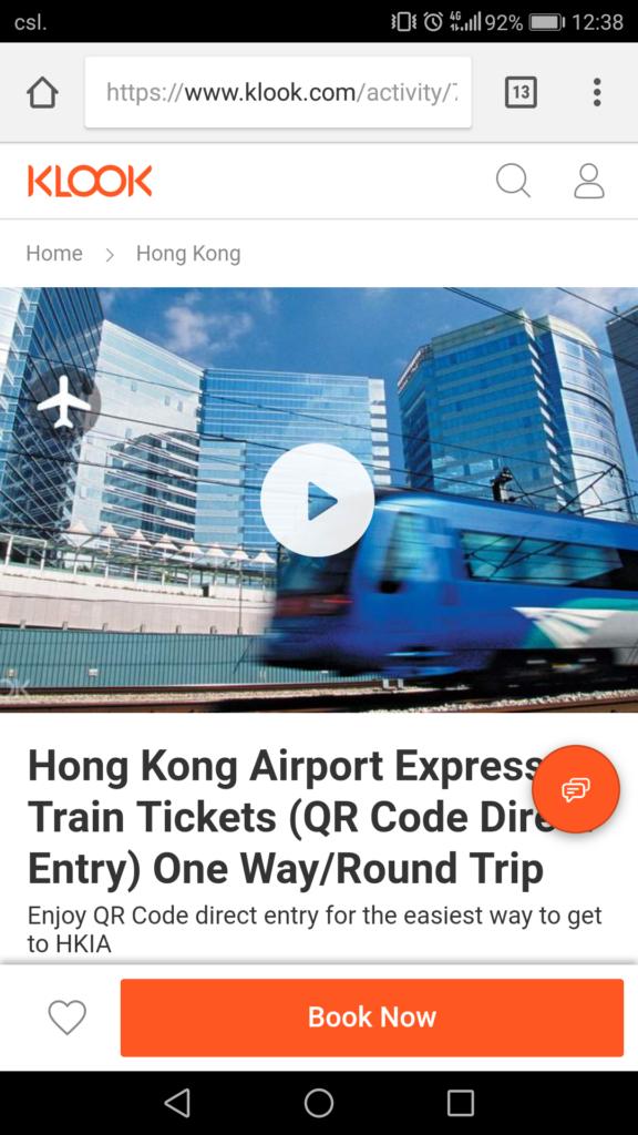 Klookの香港エアポートエクスプレス切符購入ページ