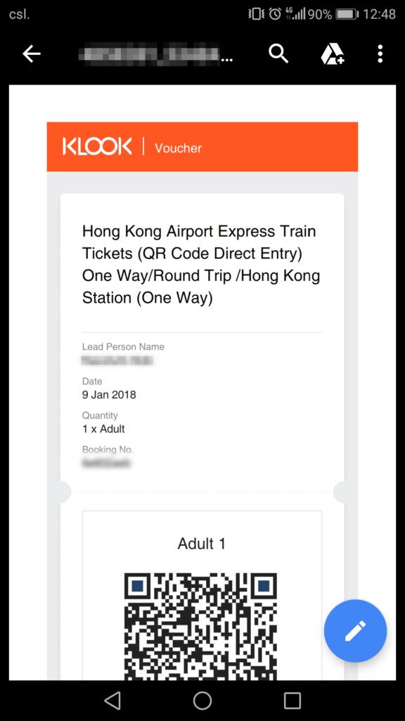 香港エアポートエクスプレスチケットのQRコード