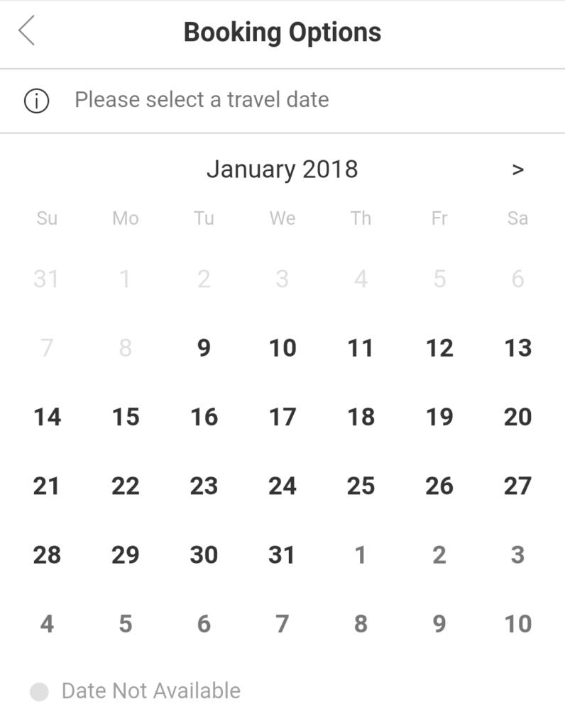 Klookの香港エアポートエクスプレス切符購入方法の解説手順5