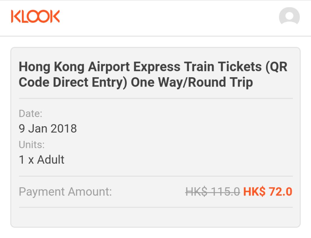Klookの香港エアポートエクスプレス切符購入方法の解説手順8