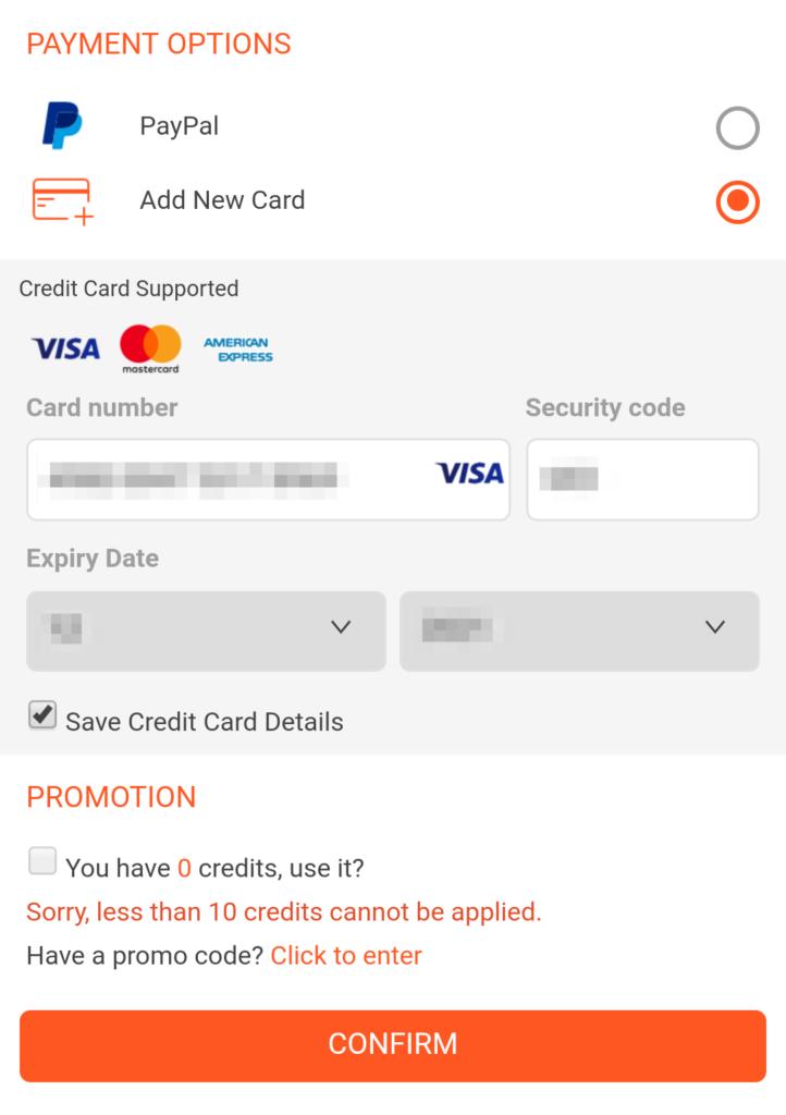 Klookの香港エアポートエクスプレス切符購入方法の解説手順10