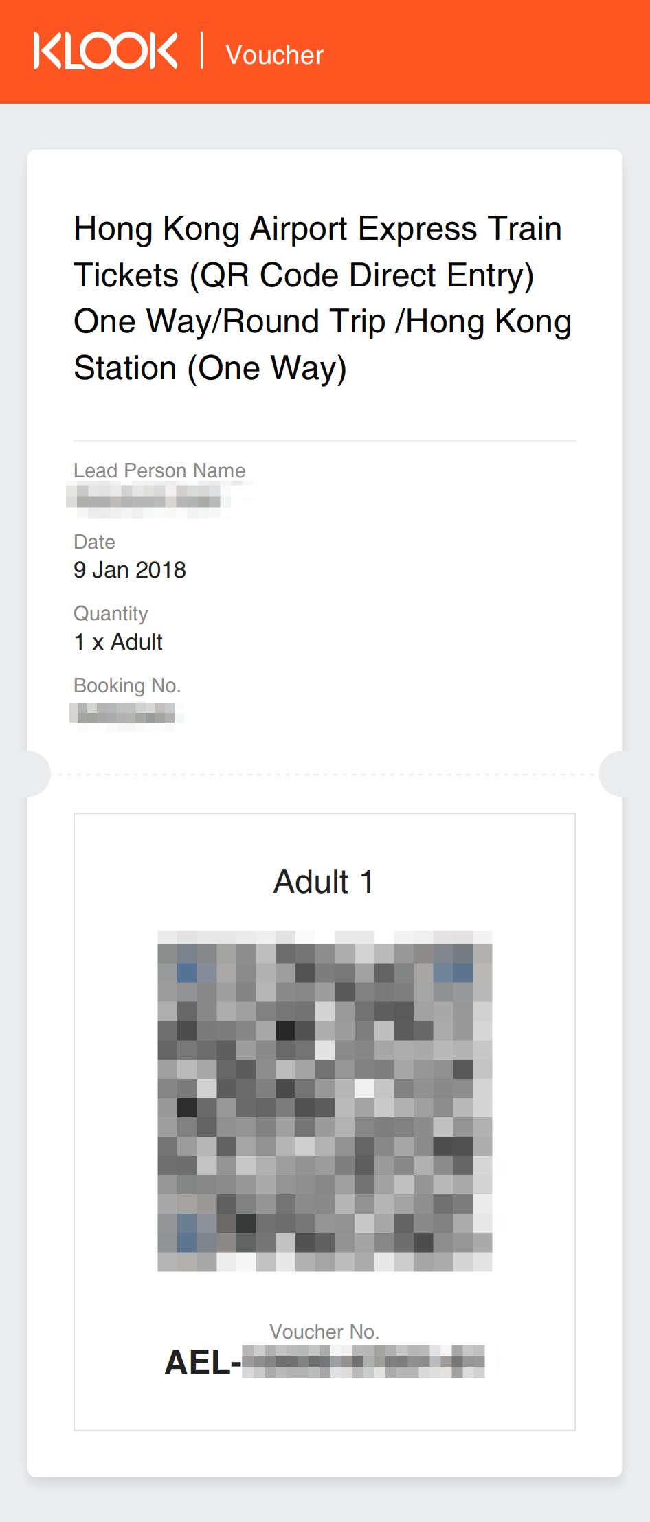 Klookの香港エアポートエクスプレスのQRコードチケット
