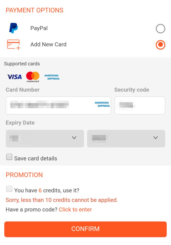 Klookの香港ディズニーランドチケット購入方法の解説手順10