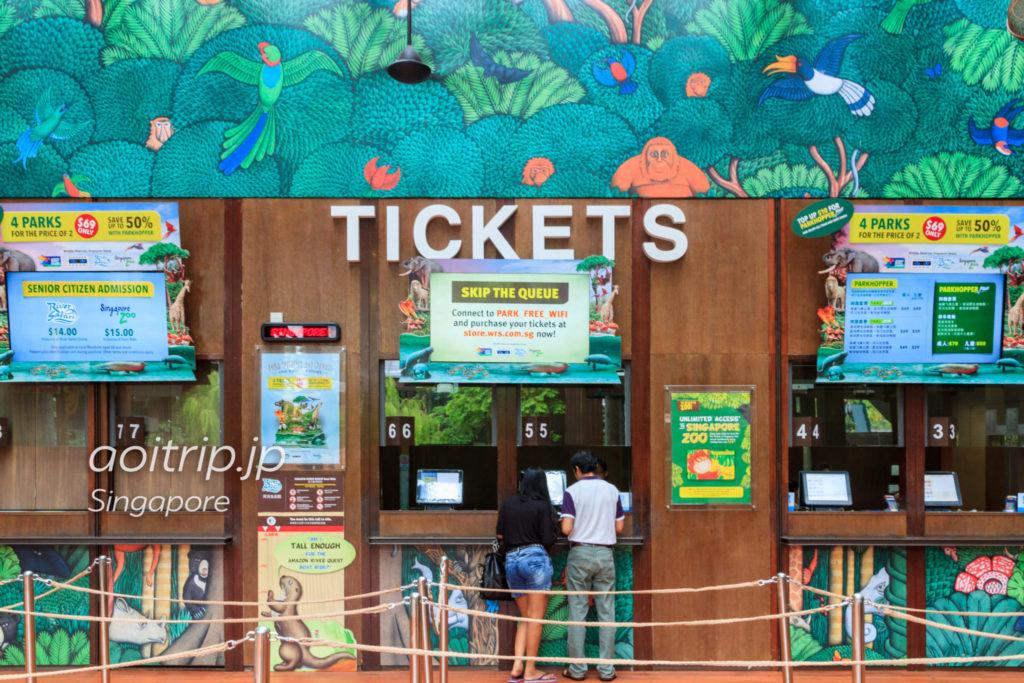 シンガポール動物園のチケット売り場