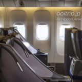 ANA国内線プレミアムクラスの座席写真