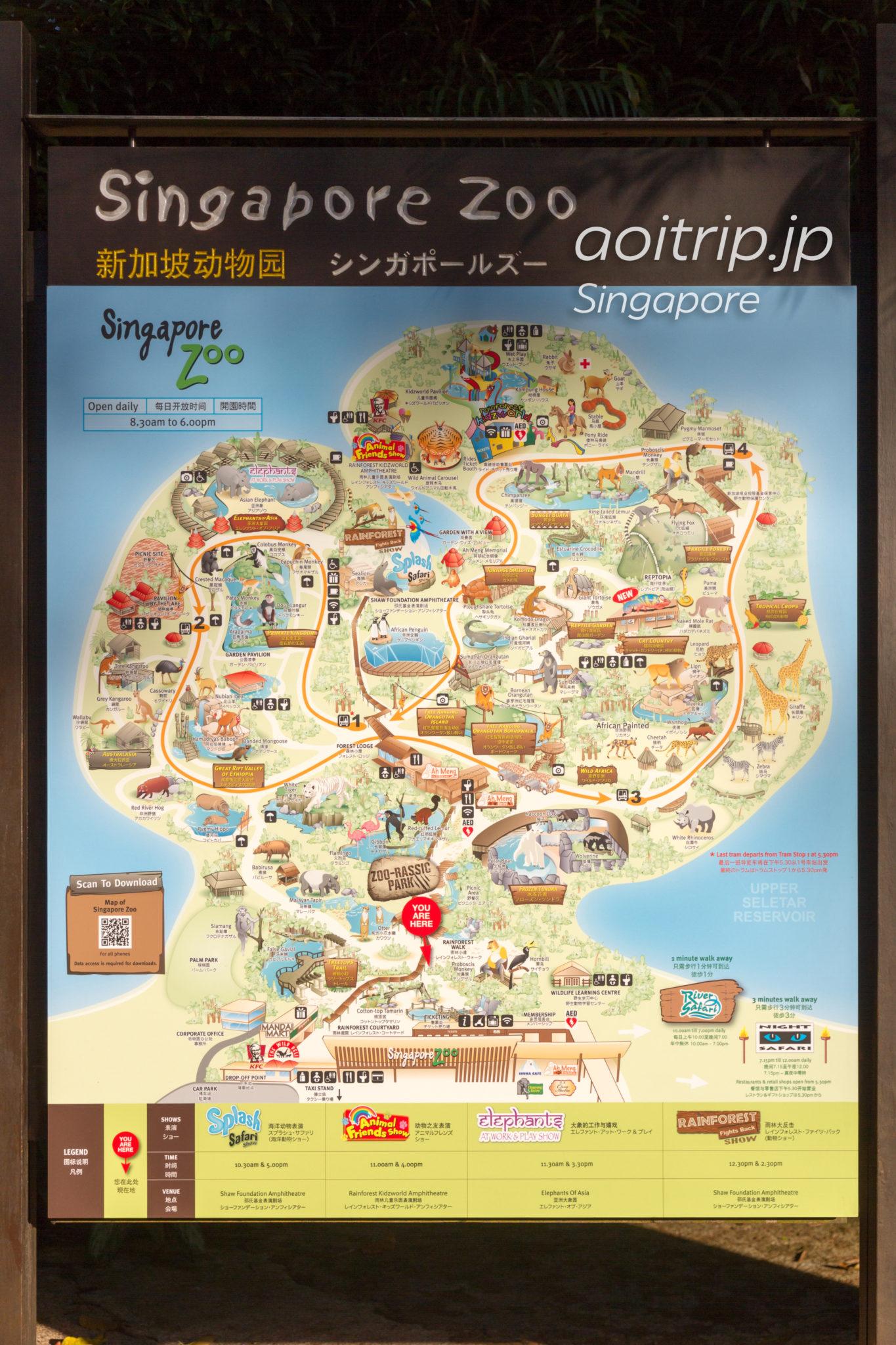 シンガポール動物園の園内マップ