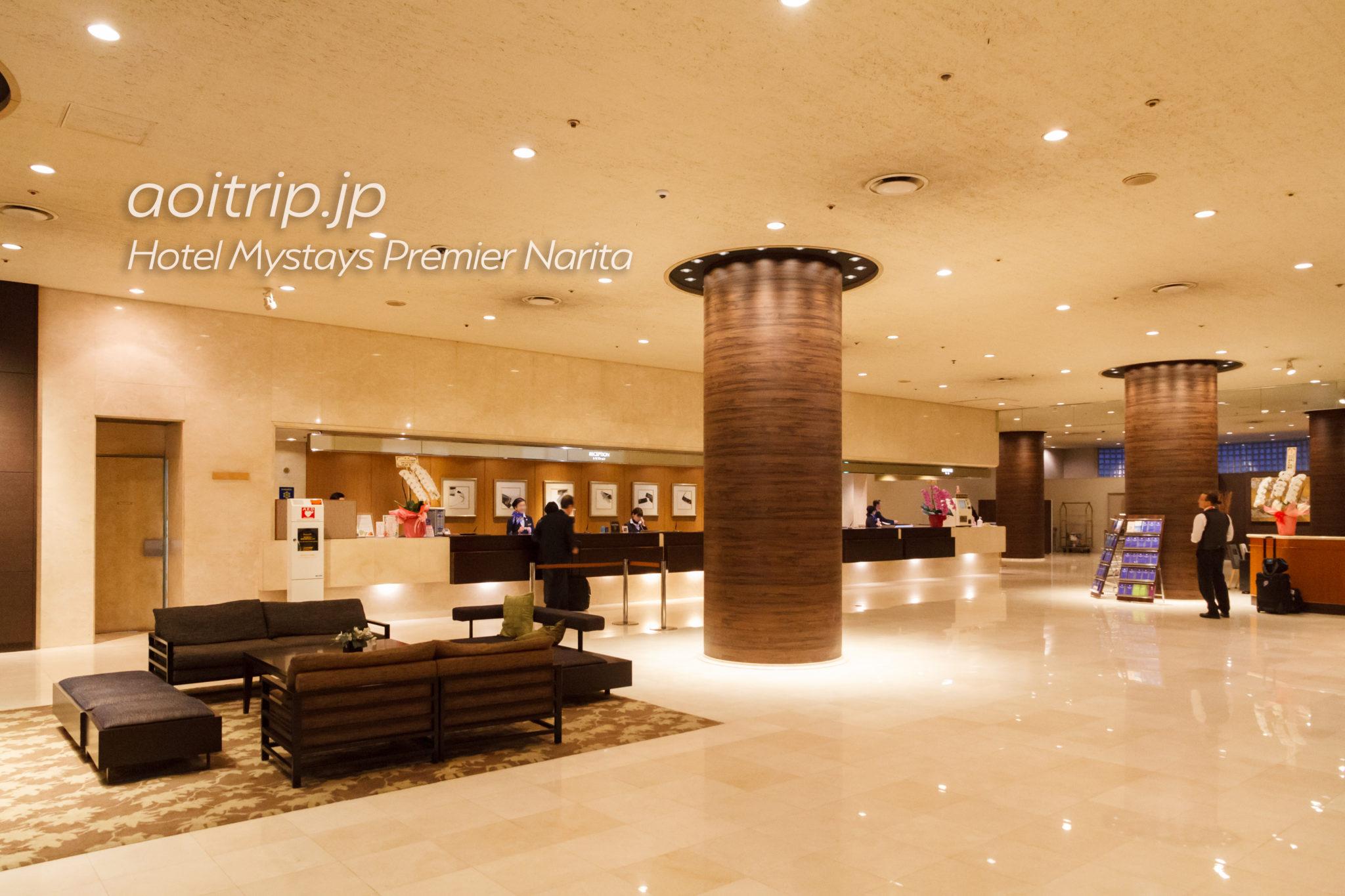 ホテルマイステイズプレミア成田のレセプション・ロビー