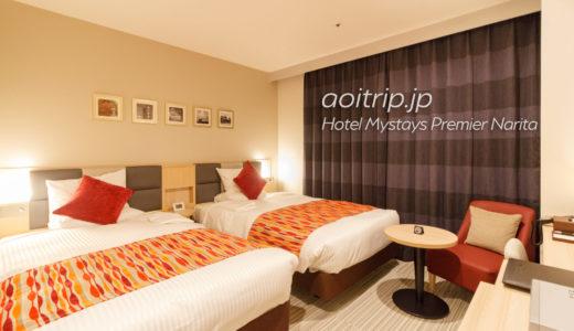 ホテルマイステイズプレミア成田 宿泊記|Hotel Mystays Premier Narita
