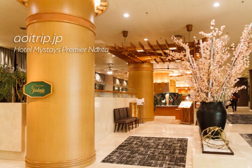 ホテルマイステイズプレミア成田のレストラン