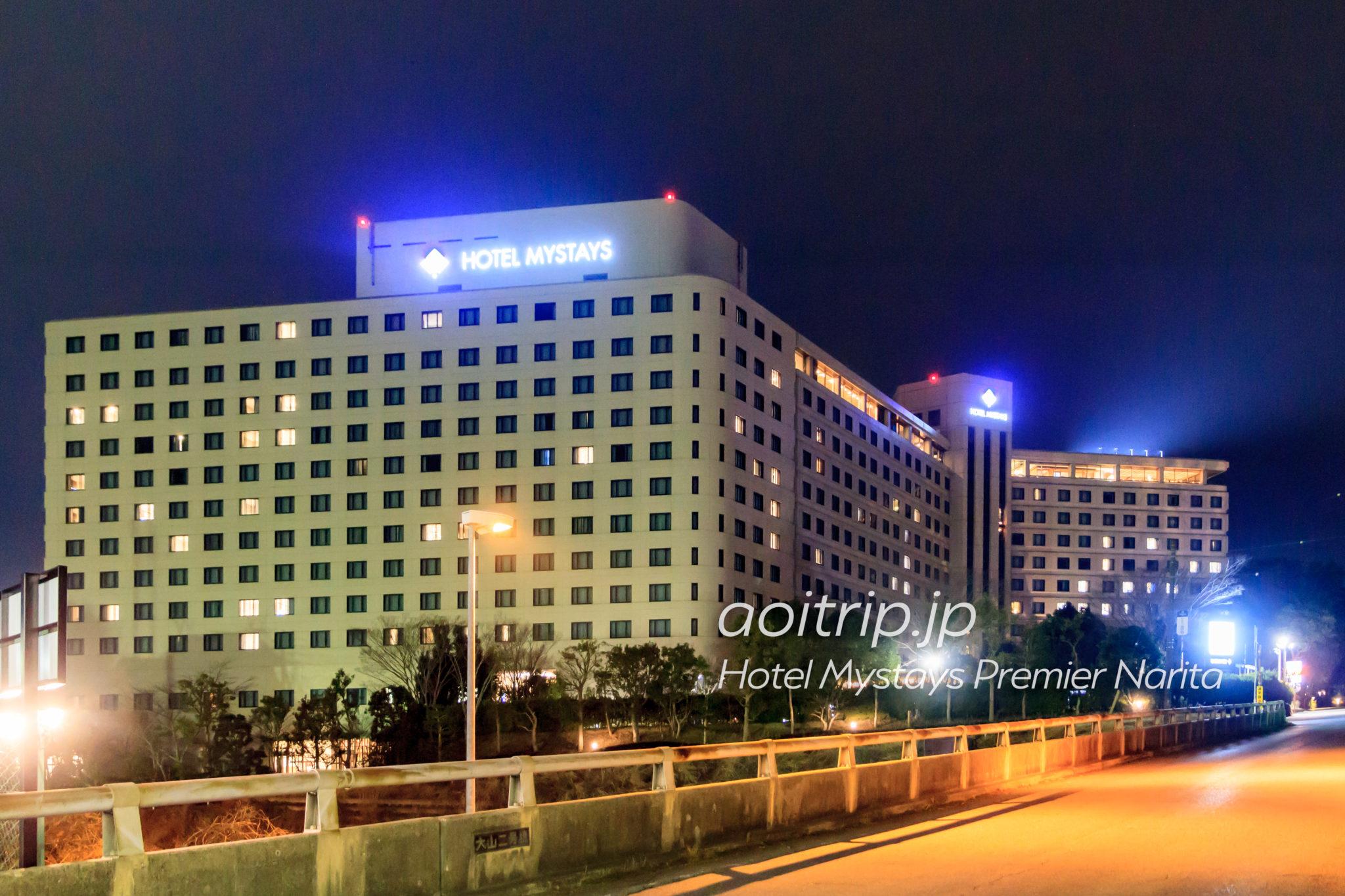 ホテルマイステイズプレミア成田の外観