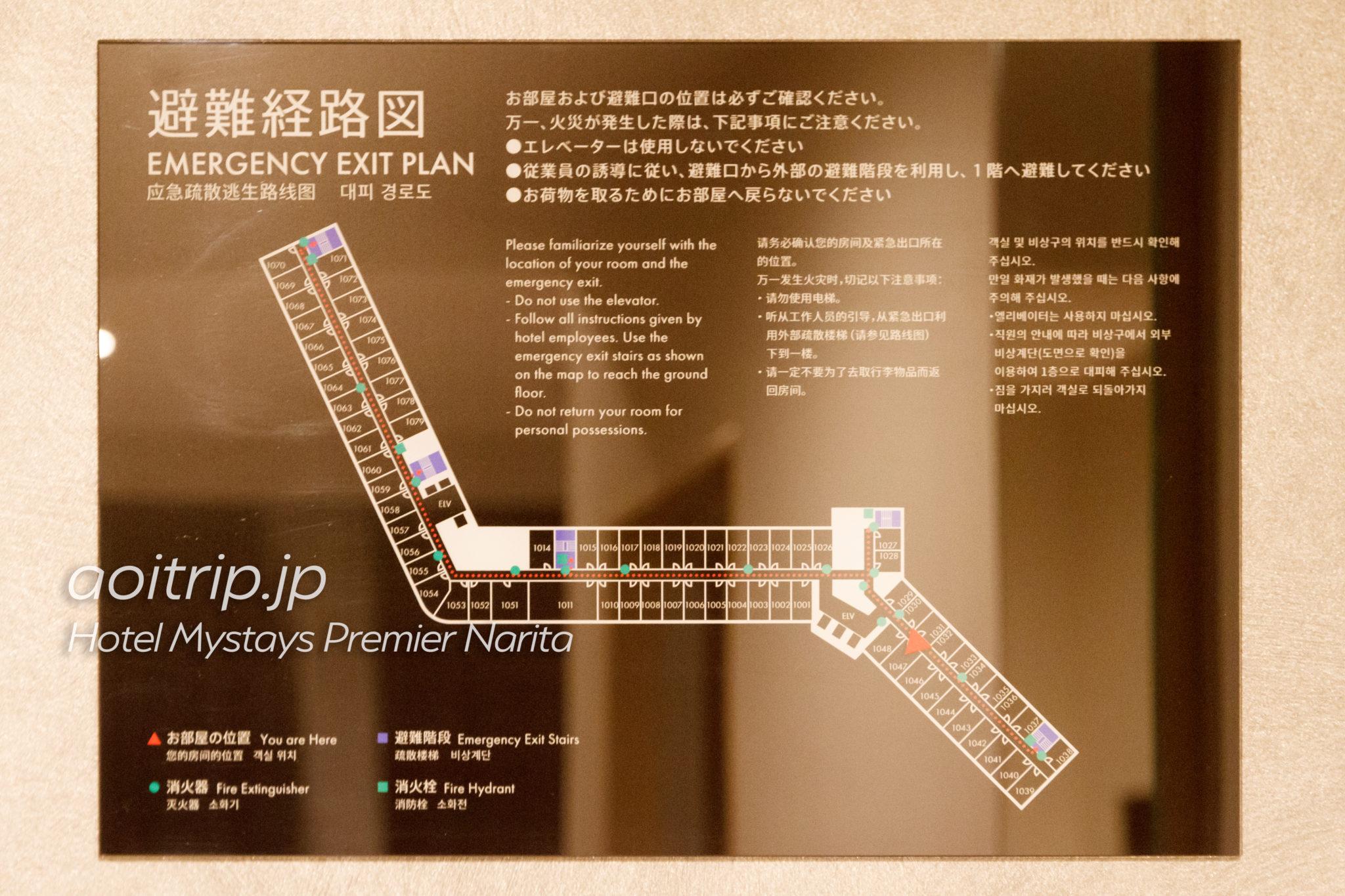 ホテルマイステイズプレミア成田のフロアマップ