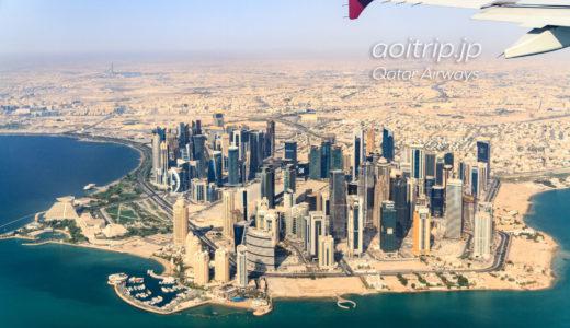 カタール航空 ドーハ→ザグレブ エコノミークラス搭乗記(QR217便、A320)