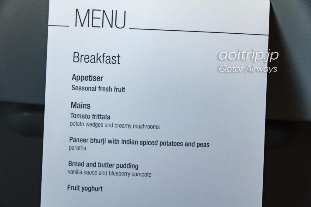 カタール航空機内食のメニュー