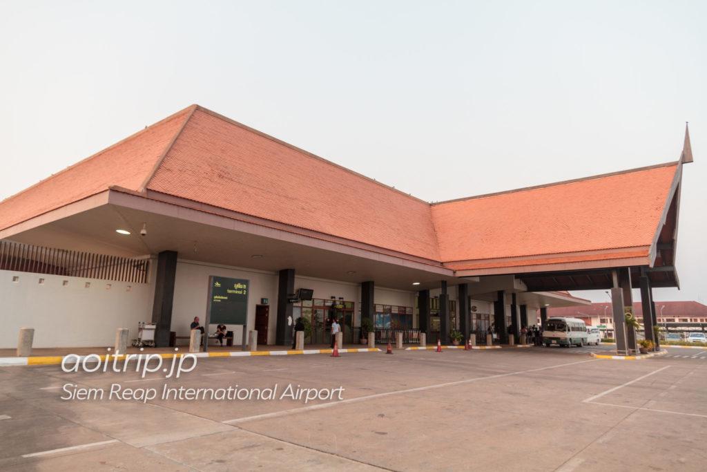シェムリアップ国際空港(Siem Reap International Airport)