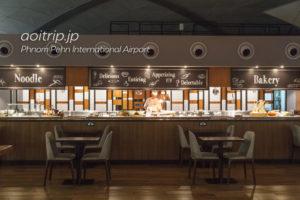 プノンペン国際空港のプラザプレミアムラウンジ