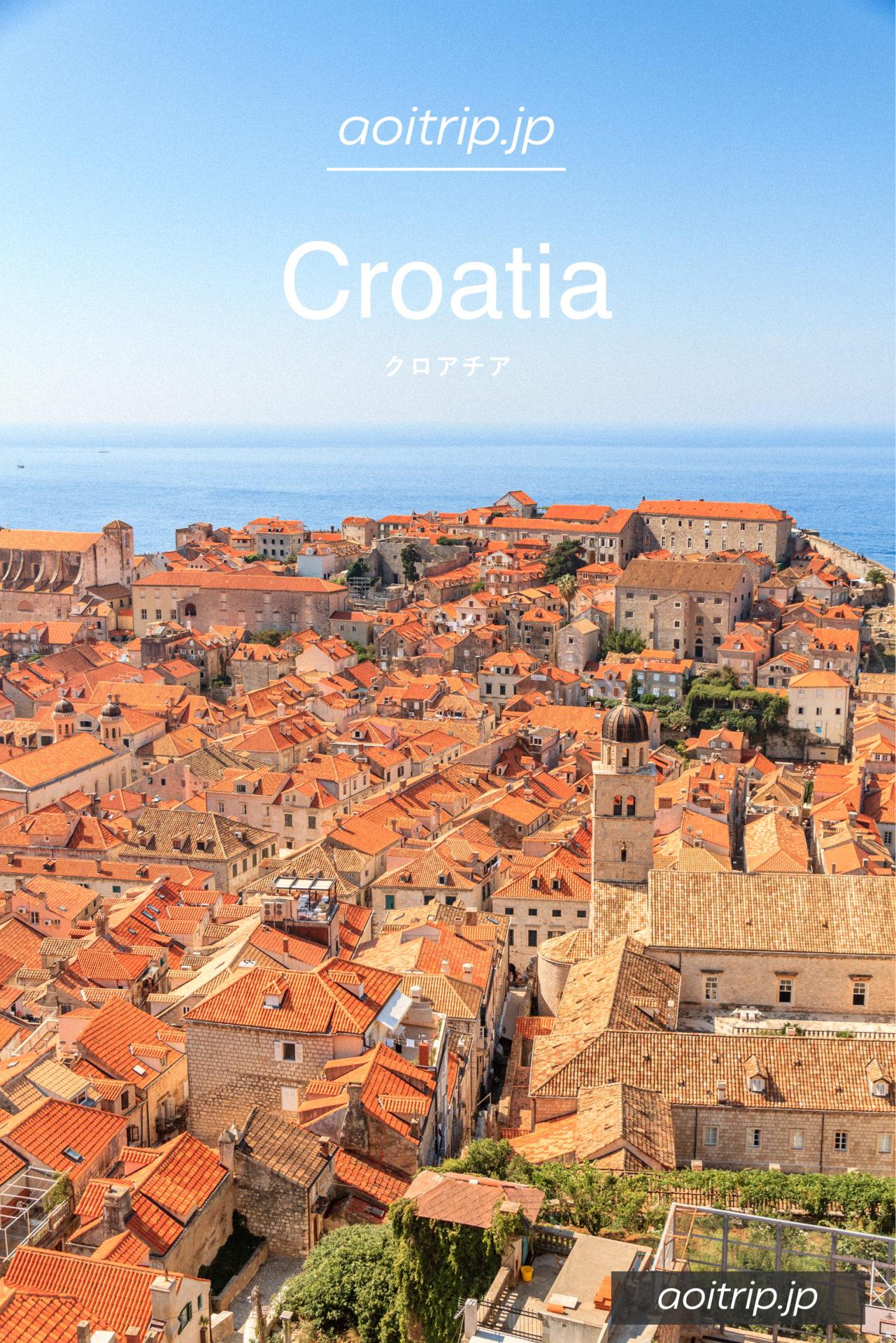 クロアチア観光・旅行記 Croatia Travel