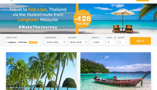 タイ・リペ島への行き方・アクセス